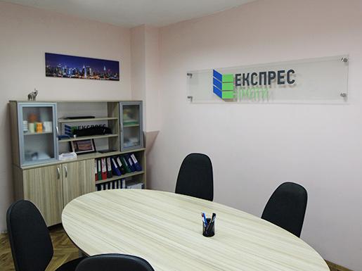 First office in Varna